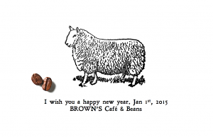 New Year Card for 2015